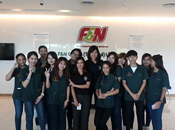 ศึกษาดูงาน ณ บริษัท F&N